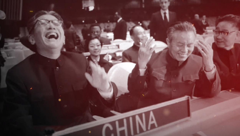 新影像丨整整50年,新中国的承诺从未改变