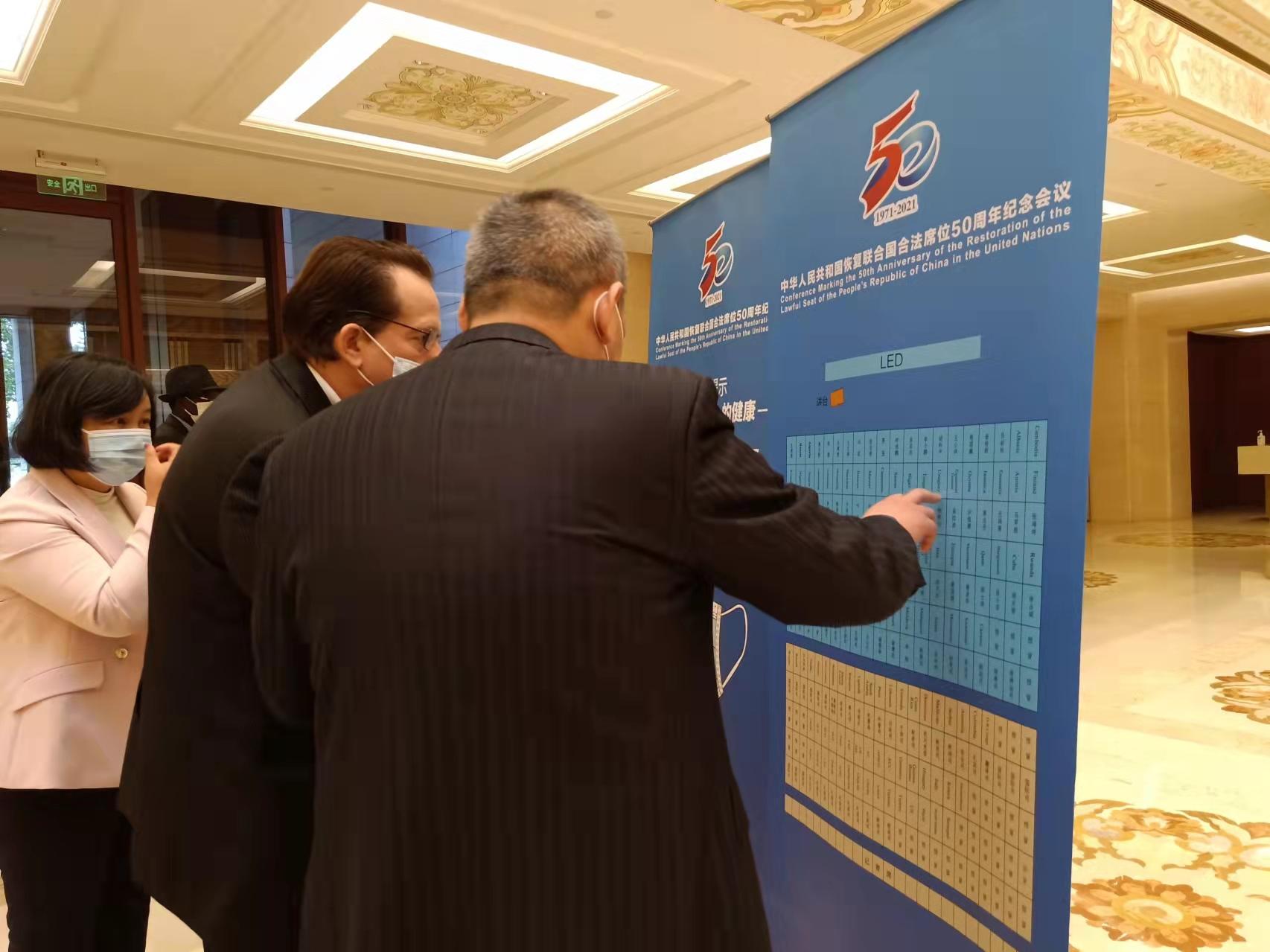 多国人士高度赞扬中国在联合国发挥的重要积极作用