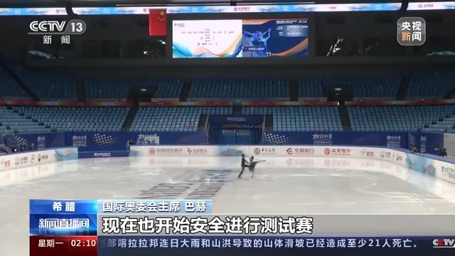 巴赫接受總臺專訪:對北京冬奧會成功舉辦充滿信心